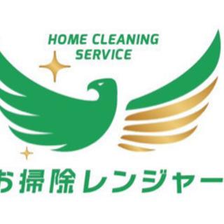 清掃!能力次第では時給¥2000以上!日給¥3000〜