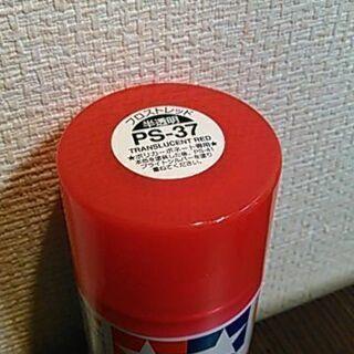 タミヤカラー MINI ポリカーボネイト用塗料 PS-38 フロストレッド - さいたま市