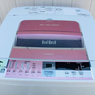 825番 HITACHI✨全自動電気洗濯機😳BW-7SV‼…