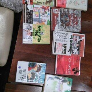 8/21大阪市内ほか本が好きな方集まりませんか(関西圏で本の茶話...