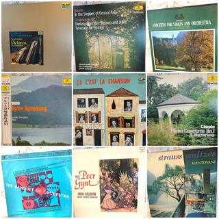 レコード9枚セット クラッシック LPレコード ヴィンテージ 音楽