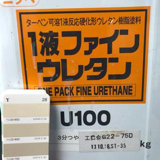 ペンキ 塗料 1液ファインウレタン