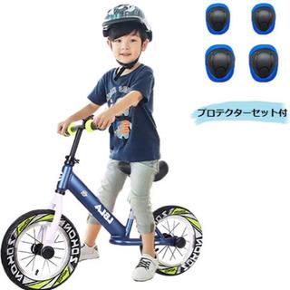 《新品未使用》ペダルなし自転車 バイク バランスバイク 子…