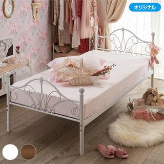 中古セミシングルベッド(美品マットレス付)