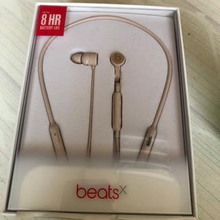 BeatsX ワイヤレスイヤホン - マットゴールド