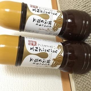 【未開封品】「玉ねぎごろごろ 万能きび酢ドレッシング 2本」