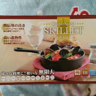 【未使用品】使い方いろいろ!スキレット 様々な料理に!使い方無限大!