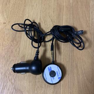 車載Bluetoothオーディオレシーバー
