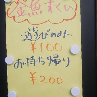 お盆休み最終日!