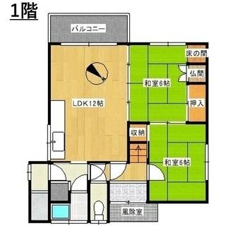 【入居で10万円キャッシュバック】4LDK 岩見沢市戸建最安 家...