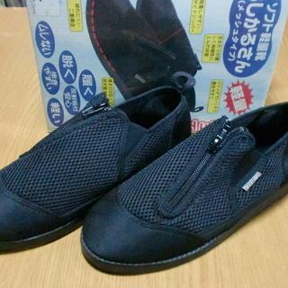 ⑥ソフト軽量靴 あしかるさん(メッシュタイプ)24~25㎝新品未使用