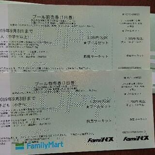鈴鹿サーキットプール前売り券(大人1枚、小学生1枚)