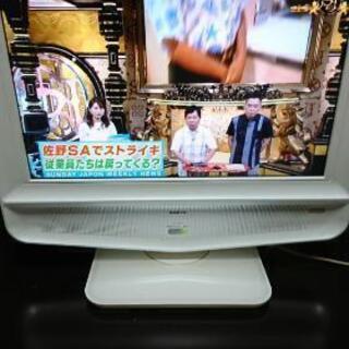 😺お買い得❗地デジ対応サンヨ-17型液晶テレビ(保証付き)