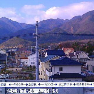 JR湖西線近江舞子駅に隣接した好立地のリゾートも兼ね備えた、 分...