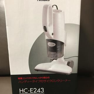 (2018年製) HC-E243SBK ツインバード サイクロン...