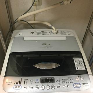 差し上げます 洗濯機 洗たく機カビキラー付き