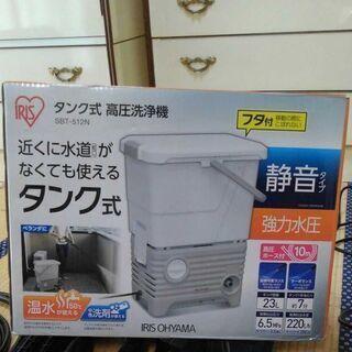 高圧洗浄機アイリスオーヤマ512静音ベランダセット