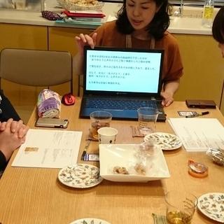 お菓子作り&片づけ術ミニ講座