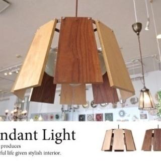 リバーシブル仕様!木製シェードペンダントライト(3灯)
