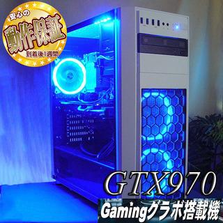 【高FPSゲーミングPC】☆i7同等Xeon☆FF15/フォート...