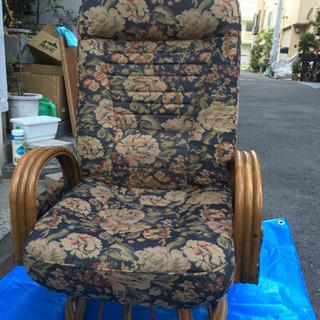 天然籐リクライニング回転座椅子  美品です