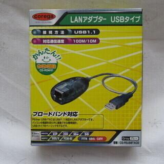 USB接続 有線LANアダプター corega製
