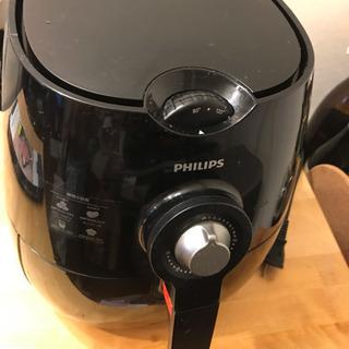 Philips(フィリップス) ノンフライヤー HD9220/27