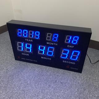 デジタル時計 電波時計