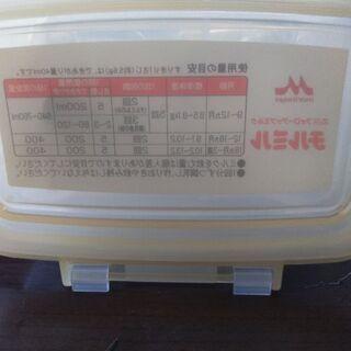 チルミルエコらくパック専用ケース(未使用品)