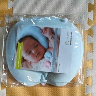 ドーナッツ枕・新生児から使用可能・低反発