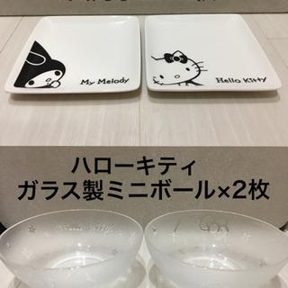 [中古]食器19点→お皿・小皿・大皿・コップ・グラスまとめてどうぞ!