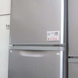 札幌 138L 2016年製 パナソニック 2ドア冷蔵庫 NR-...