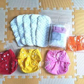 布おむつカバーx4枚・無添加コットンパッドx10枚のセット