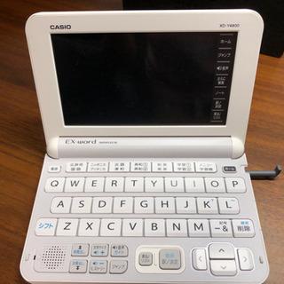 Casio XD-Y4800  新品に近い 12,000円OFF