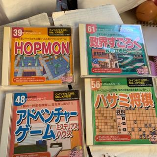 パソコン用ゲーム