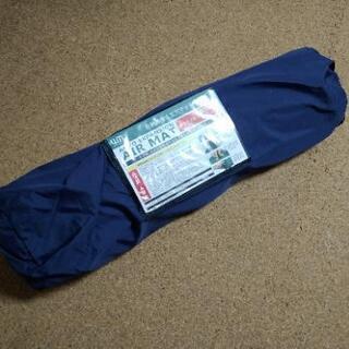 【お譲り】インフレーターマット 5センチ厚