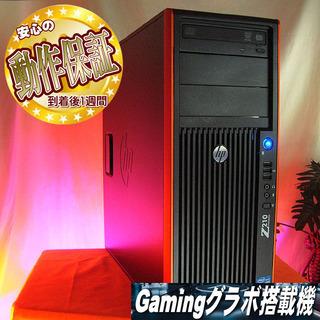 【HP静音ゲーミングPC】R6S・フォートナイト・PUBG◎