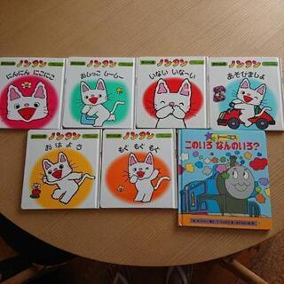 【無料】絵本7冊差し上げます。