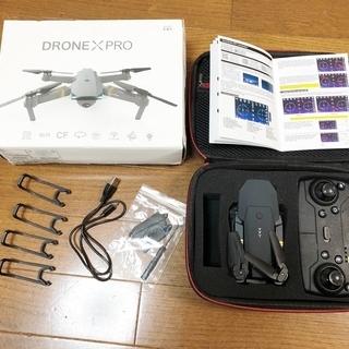 新品 未使用 ドローン Xプロ (DRONE XPRO)