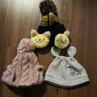 赤ちゃん ニット帽 1個100円