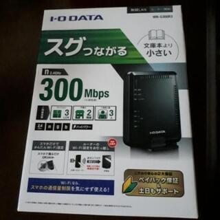 🔴新品❶無線LAN  Wi-Fiアイ・オー・データ機器