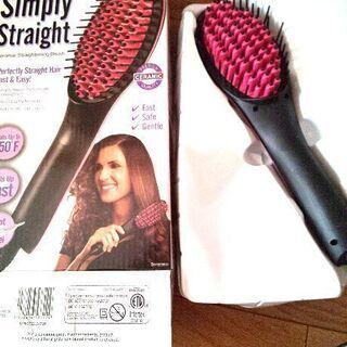 『Simply Straight』髪の広がりを抑えるブラシ (再...