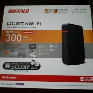 🔴中古品❷はじめてのWi-Fi無線LAN親機