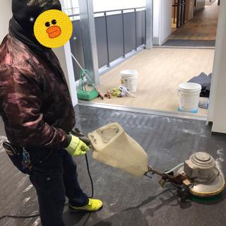 クリーンスタッフ 正社員&アルバイト募集! 週3〜でも可