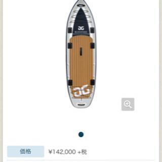 SUP インフレータブル パドル ポンプセット【手渡しのみ】価格応相談