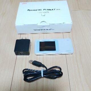au Speed Wi-Fi NEXT W01