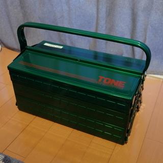 [超美品] TONE TOOL SET 700SD 緑