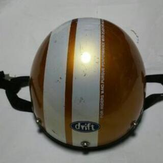 driftヘルメット