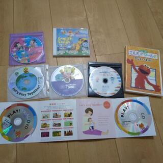 英語学習 体験版など DVD10枚セットとCD-ROM1枚