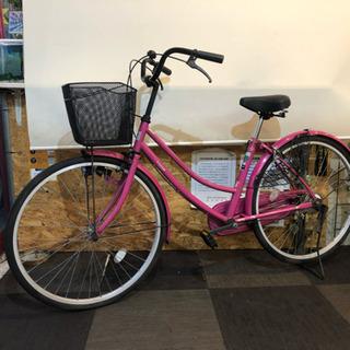 26インチ シティサイクル ピンク